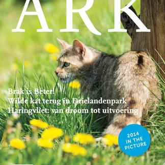 ARK 2014