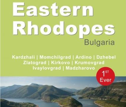 Bulgarije reisgids Bulgaria travelguide